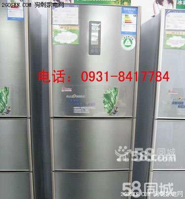 新飞冰箱门关不严_