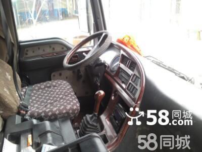 福田欧曼九米六邮政储蓄厢式货车图片