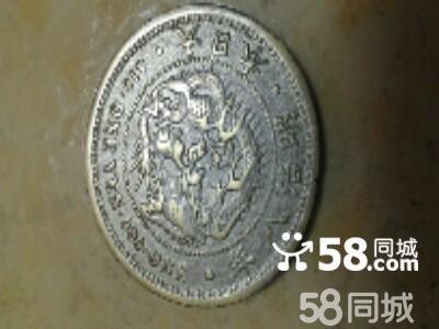 【图】大日本明治八年一圆银币