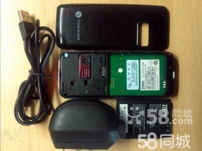 【图】中兴u208手机一部,支持支付宝,包邮,诚信