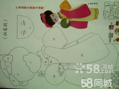 中国布艺,布娃娃,手工制作
