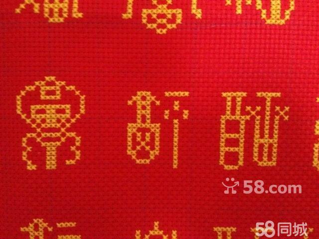 【图】出售十字绣百福图 - 二道东方广场其他二