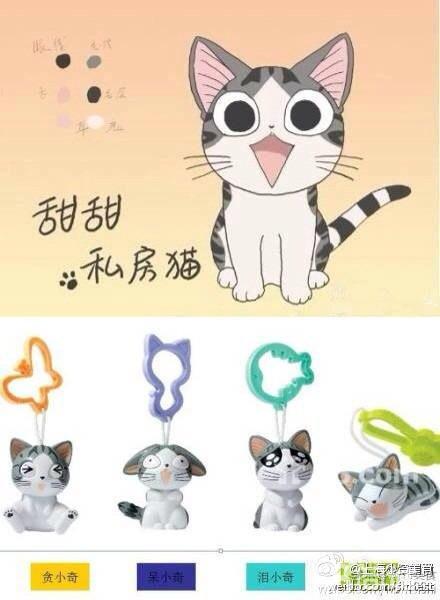 第二季的起司猫更萌更可爱.9月26日大量现货.