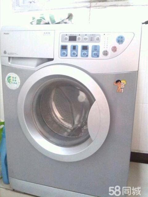 【图】海尔全自动滚桶洗衣机