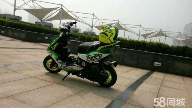 【图】rsz鬼火一代摩托车