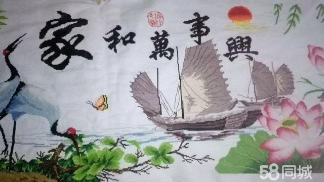 【图】纯手工十字绣家和万事兴鹤寿年丰