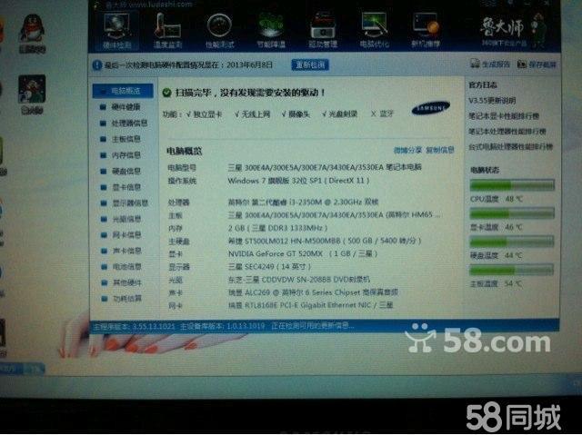 【图】三星 型号 300e4a笔记本电脑