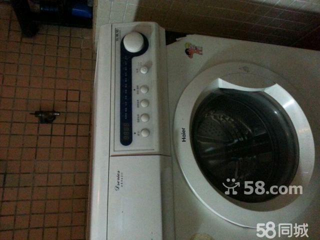 【图】海尔全自动滚桶玫瑰钻洗衣机