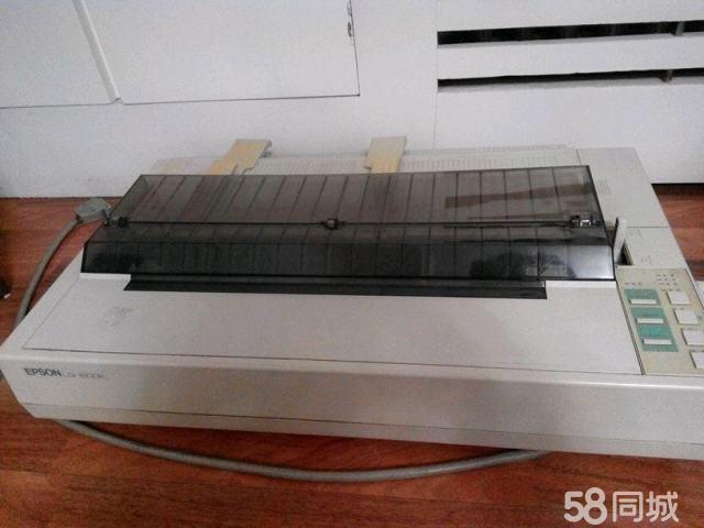 电脑怎样设置添加打印机