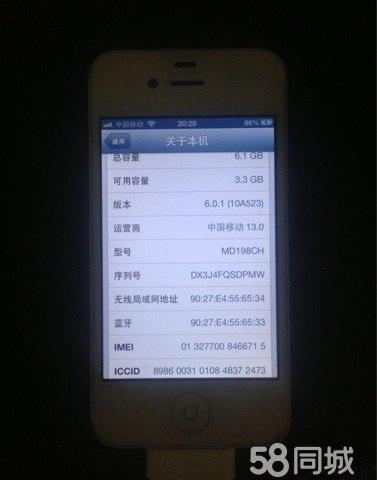 图iphone48g白色