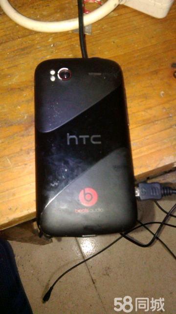 手机htcg_
