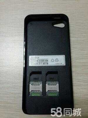 【图】Itouch5 Ipod5苹果皮--SocBlue A870,让M
