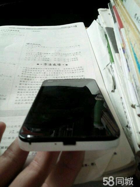 ...小米小米4.图自用小米2s电信版.武汉小米手机4联通版1999...