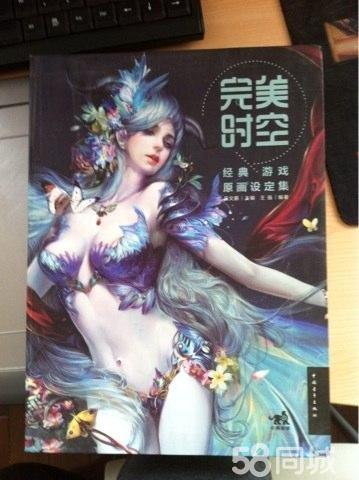 【图】wacom手绘板 - 昌平天通苑数码产品