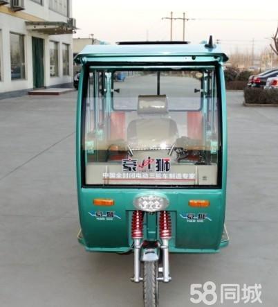 现在还有雅迪牌的三轮电动车吗