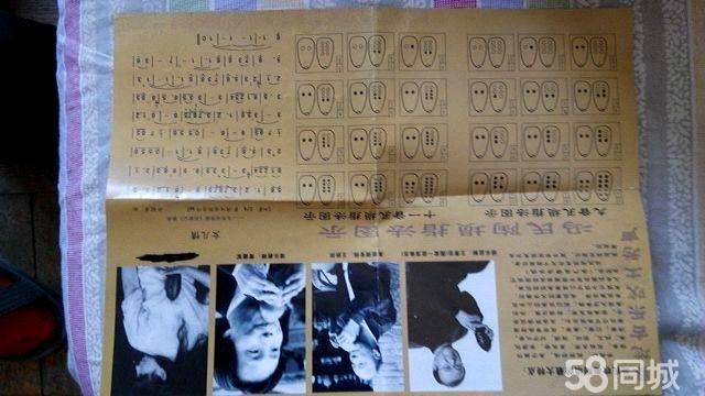 十孔专业陶埙 冯氏 赠送乐谱和绒袋