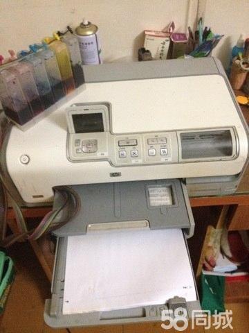 惠普多功能打印机