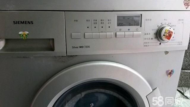 西门子全自动滚桶洗衣机(带烘干)