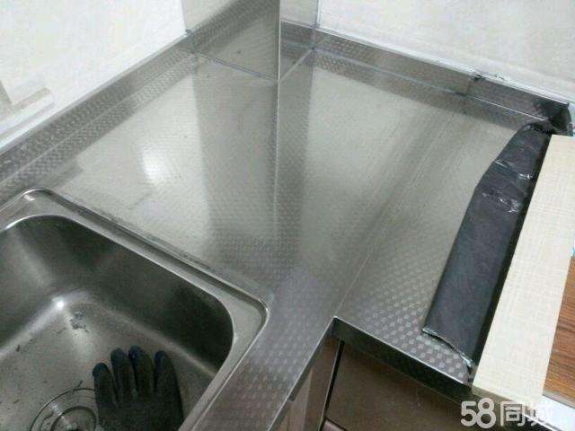 橱柜不锈钢台面花纹好还是光面好?