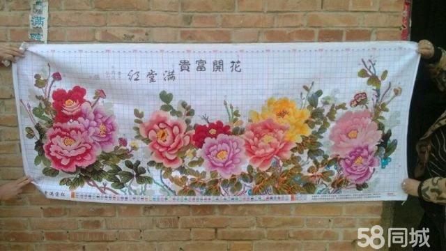 【图】十字绣花开富贵满堂红