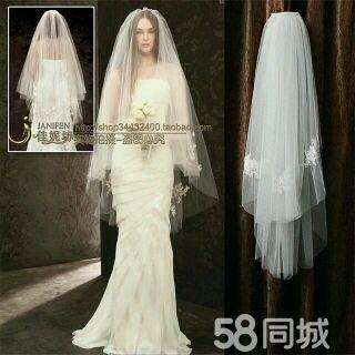 高端定制婚纱礼服披肩头纱项链