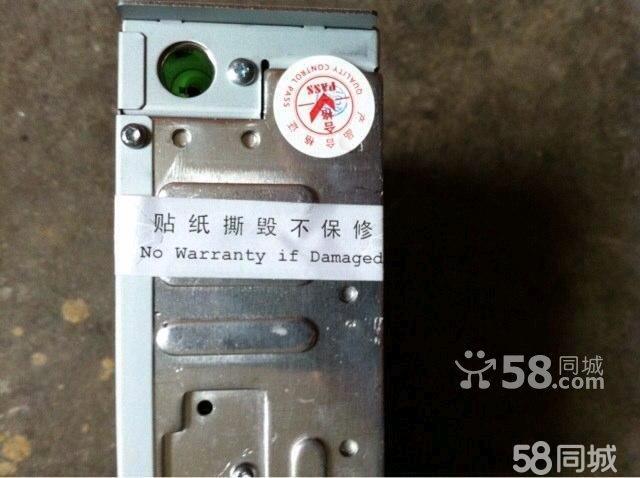 五菱宏光收音机全新 高清图片