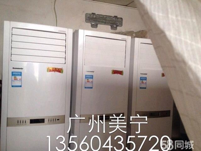 大量二手空调格力,美的,海尔天花机,柜机,风管机出售