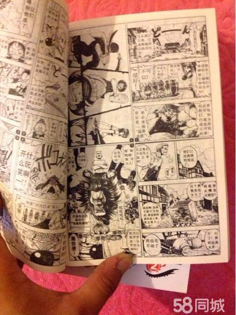 【图】海贼王漫画男友转手(v漫画至713)-龙泉帅气鬼全新漫画图片