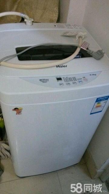 【图】海尔全自动6kg洗衣机 - 思明瑞景台式机/配件