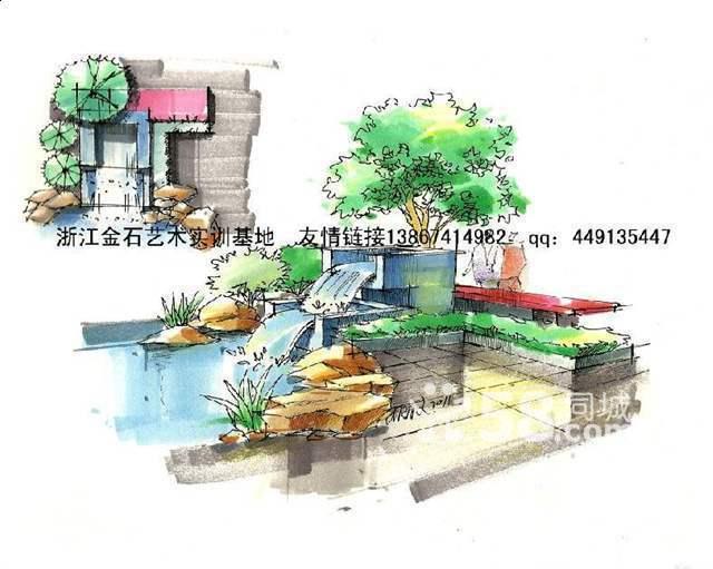杭州景观手绘培训