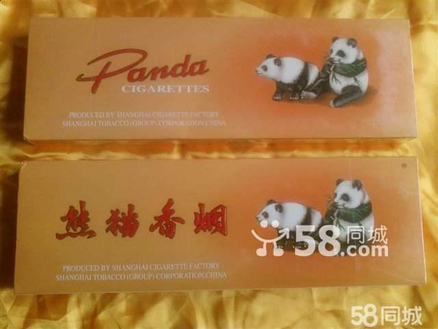 大熊猫香烟2条 5盒一条 想换100元高清图片