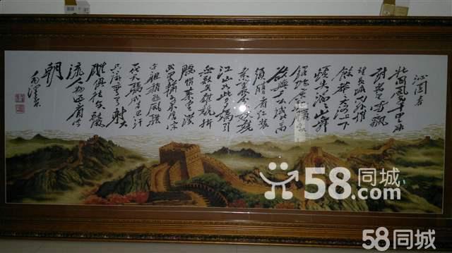十字绣沁园春长城   盛世长城十字绣 套件 风景系列   十高清图片