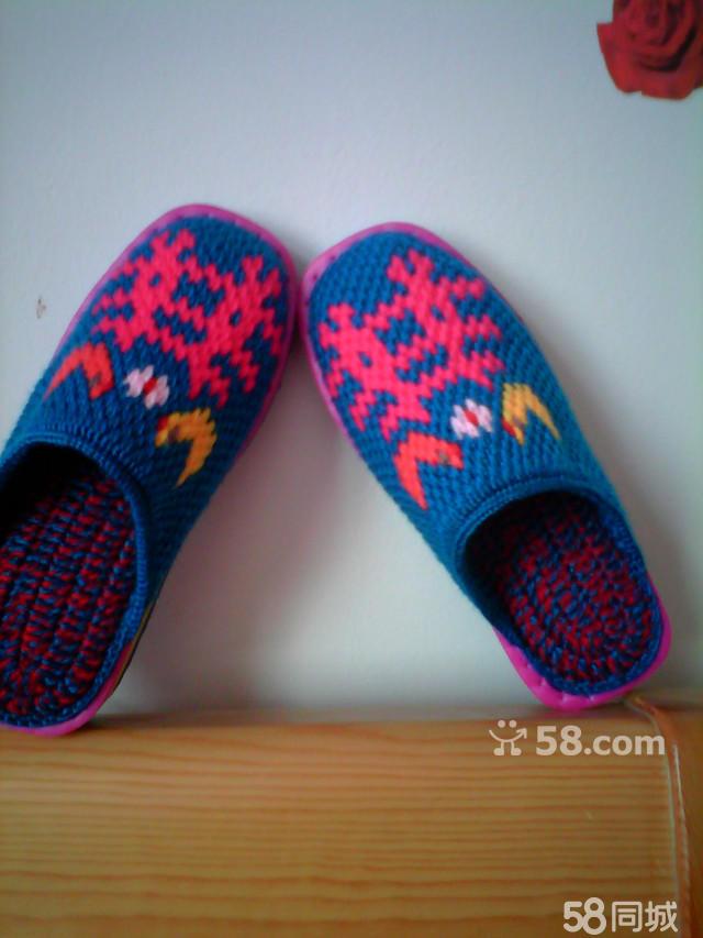 毛线拖鞋编织花样大全