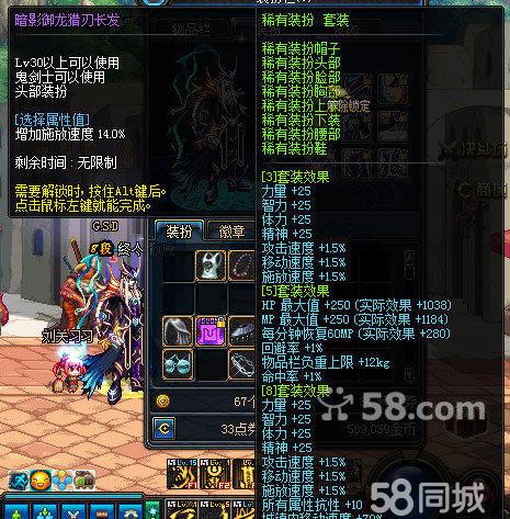 宠物:可爱虎  lv50,纳扎鲁lv38