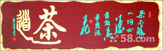 手工木雕:商铺牌匾,开业匾额,居家挂件