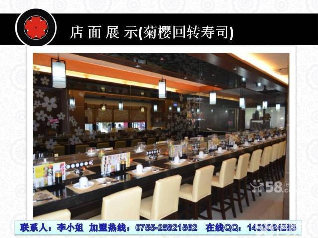 專業餐廳設計 日本料理餐廳設計圖 餐廳廚房布局規劃