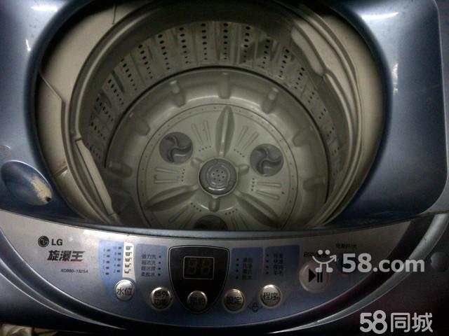 家有lg双力神全自动洗衣机