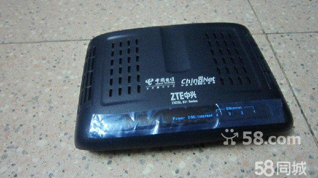 手機無線modem A為5G時代打頭陣,高通持續引領移動通訊技術升級