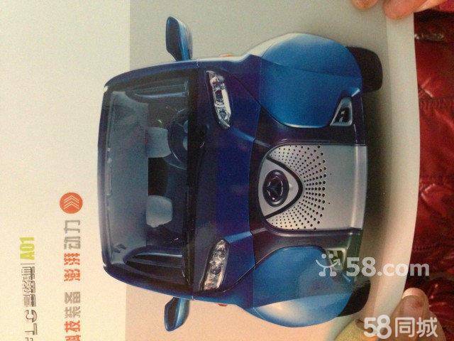 ... 车,厂家直销 - 朝阳管庄自行车/电动车 - 北京58同城