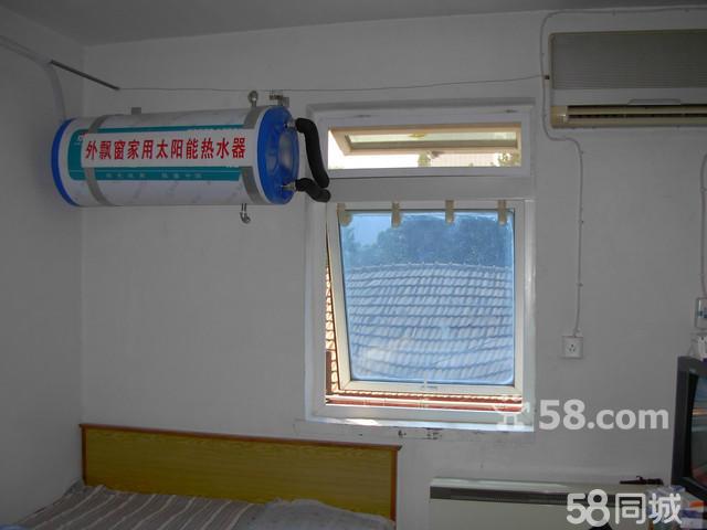 【图】外飘窗家用太阳能热水器的(水箱)