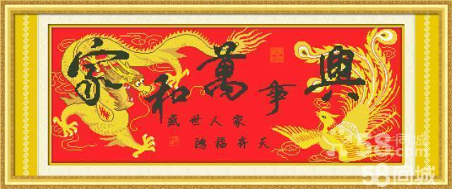 香港灵泉十字绣国际有限公司企业简介 香港灵泉十字绣国际有限公司,是一家专业研发、生产、销售十字绣套件的中外合资企业,18000平方米厂区面积,400多名长期工人,总部设在义乌,并在金华和江西赣州开办了分厂, 公司具有雄厚的规模优势和品牌优势。公司拥有品牌营运经验,具备专业的设计研发人才和完善的销售服务体系,是义乌市继双童吸管、浪莎袜业、星光饰品后第四家荣登央视二套《财富故事会》的著名品牌。2010年3月成为央视七套《致富经》栏目**报道企业。 目前公司旗下品牌有雅典、金达莱,锦绣阁、伊人绣坊等品牌,201
