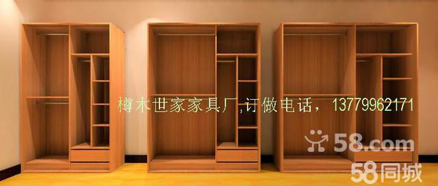 榻榻米,连体书桌,整体衣柜,高箱床,酒架柜,备餐柜等.