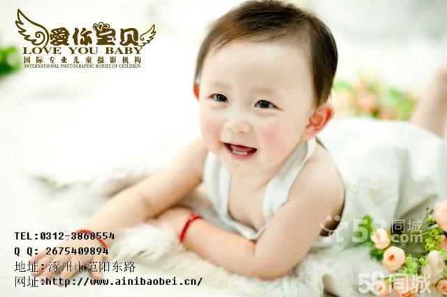 涿州儿童摄影哪家好爱你宝贝一周岁宝宝照