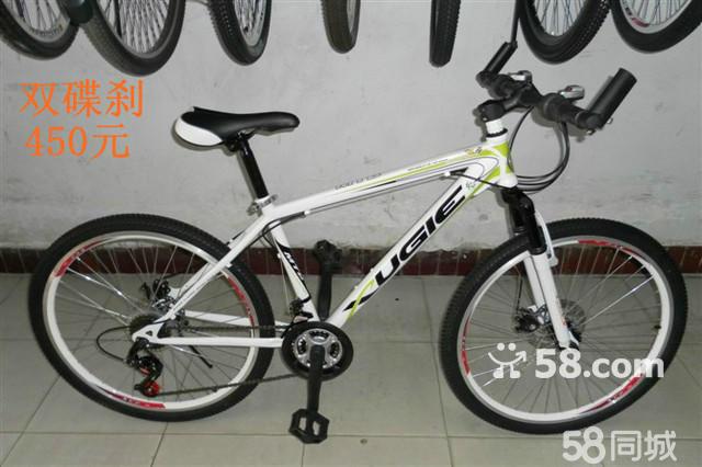 【图】永久牌山地车自行车专卖店