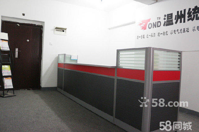 柳市电器城办公室便宜转租 高清图片