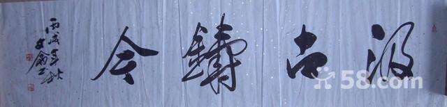 中国书法家协会会员,著名书法名家赵永争书法作品图片