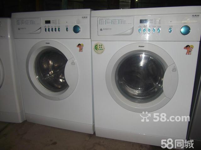 【图】海尔 超薄滚筒洗衣机