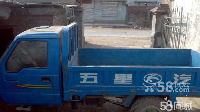 石家庄二手车58_【图】出售农用三轮车 - 栾城二手设备 - 石家庄58同城