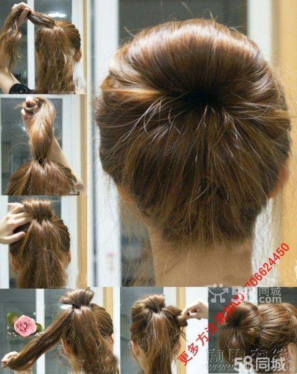 的方法100种,扎发教程步骤图解,怎么扎头发简单好(扎头发好麻