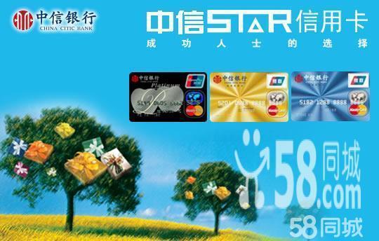 中信银行的信用卡办理网上积分兑换需要怎么操作